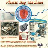 Full Auto Patch Handle Bag/Soft Loop Handle Bag/String Bag make machinery