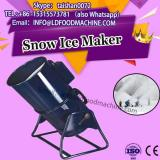 Export to America r404a refrigerant ice cream machinery business