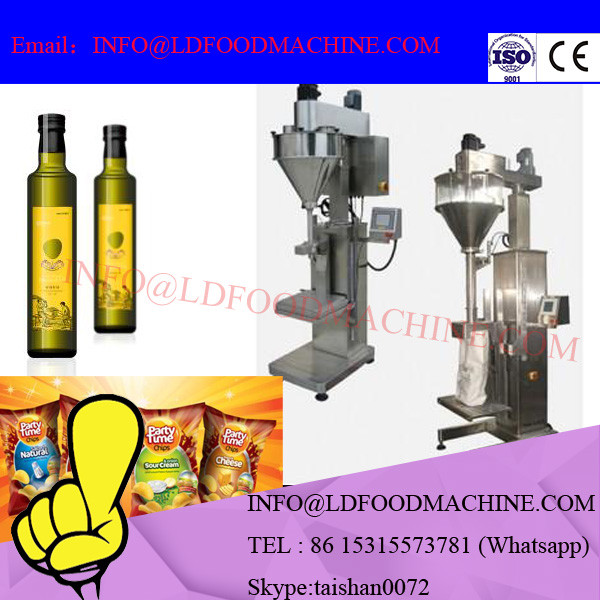 new desity inflatable LD packaging machinery for different kinds of bags