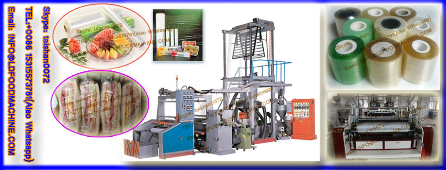 Blow Film machinery for plastic bag