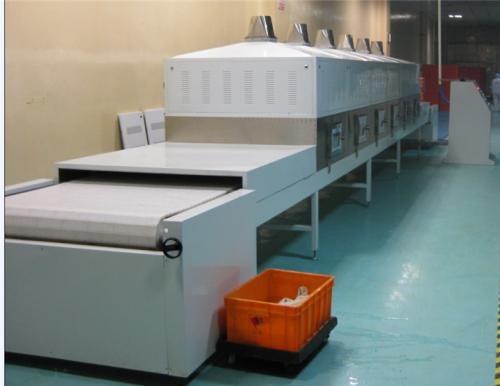 Film Blowing Microwave Heating Machine