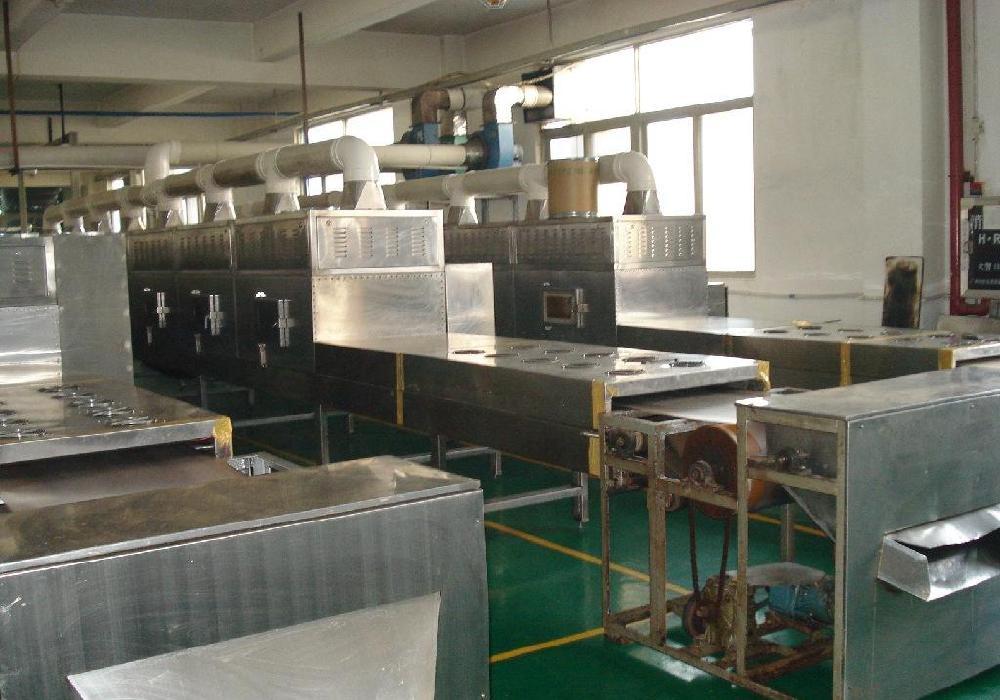 Flavoring Microwave Drying Machine