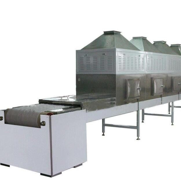 Nutrition Bar Microwave Sterilization Machinery
