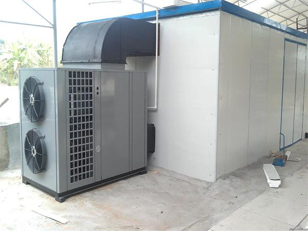 Paint Microwave  Drying Equipment