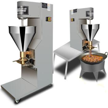Meatball Microwave Sterilizer Making Machine