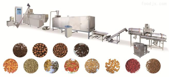 Pet Food Microwave Dryer Machine