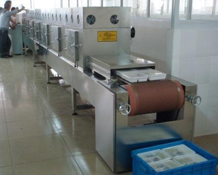 Hamburger/Nuggets/Fast-food Microwave Sterilization Machine
