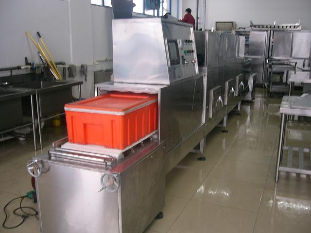 Packing Microwave Sterilization machine