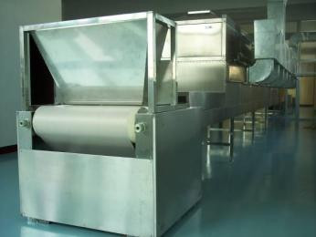 Flouring Microwave Drying Machine