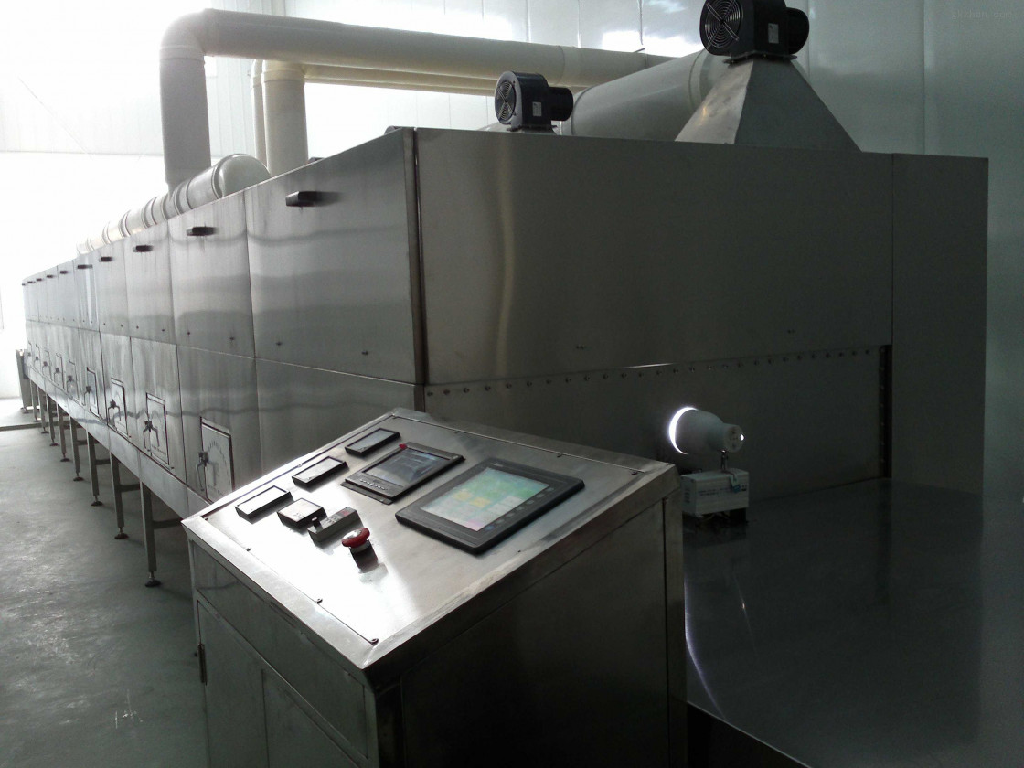 Precooked Starch Microwave Sterilization Machine