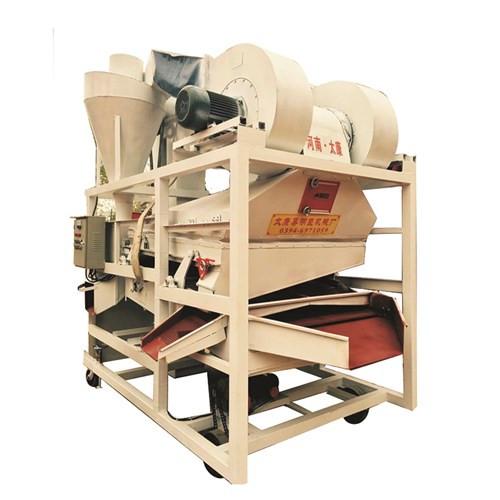 Grinding Microwave Drying Machine