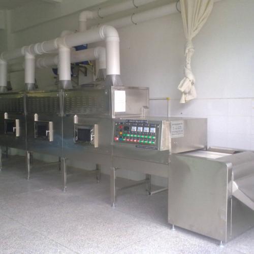 Edible Oil Refining Microwave Drying Machine