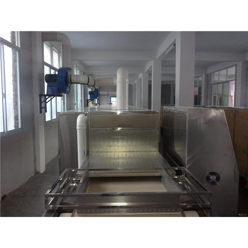 Microwave Oven Drying Machine