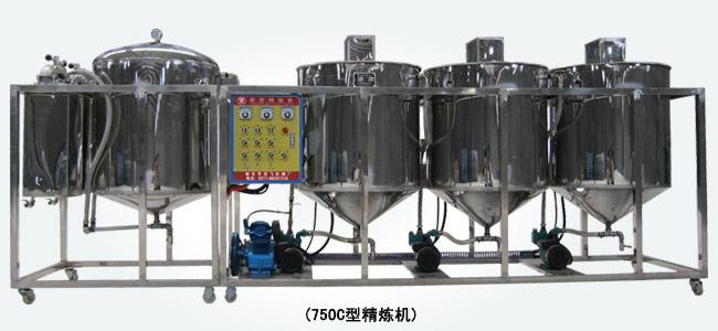 Palm Fruit Processing Machine