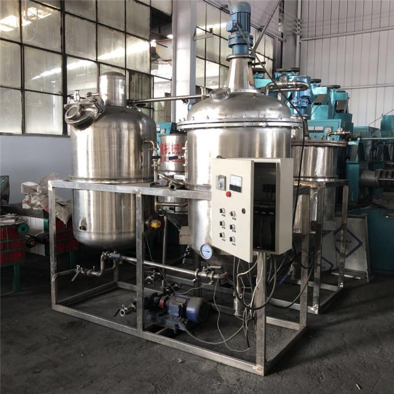 Walnut Edible Oil Refinery Machine