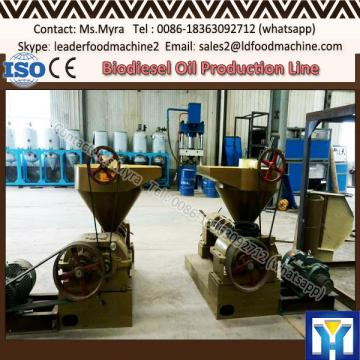 Hot selling sunflower extract machine