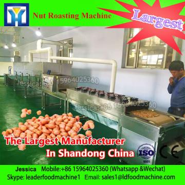 stainless steel pecan/penut/chestnut beLD type baking/roasting machine