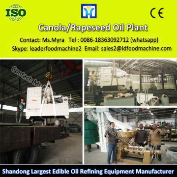 China most advanced edible peanut crude oil refining machine