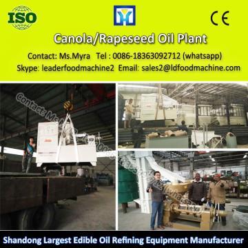 Professional technology palm kernel oil machine