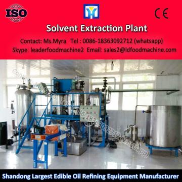 Lower price edible corn germ oil refining machinery