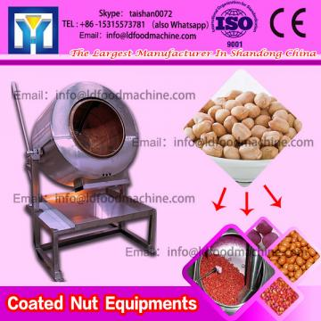 Ball Coat machinery Beans Coat machinery Honey Peanut Coat machinery