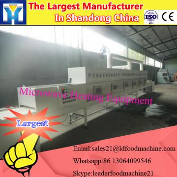 Microwave drying and sterilizing machine for ginger power