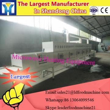 Taiwan alishan oolong Microwave drying machine on hot sell