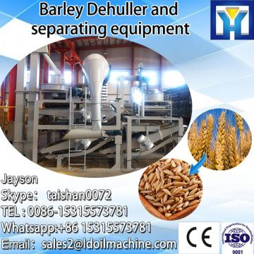 Castor bean shelling machine/ Castor bean sheller
