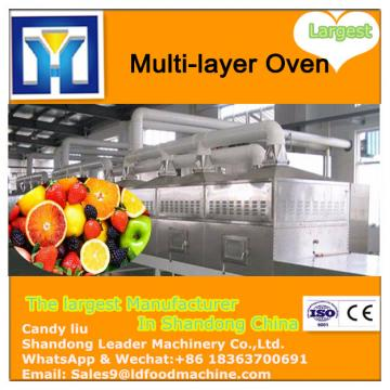 China hot sale snack food multi-layer belt oven