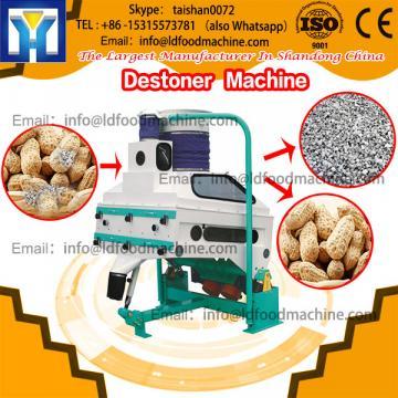 Grain Paddy Rice Sesame Seed Destoner