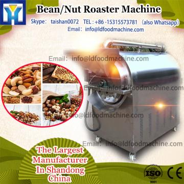 professional factory price L electric roaster