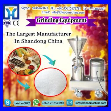 good price chili grinder machinery price