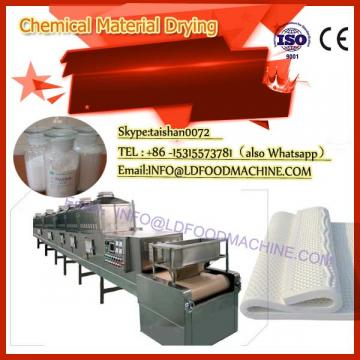 Banded spiral blade dry powder mixer