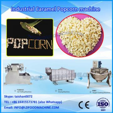 Hot Sale Cheap Industrial Wheat Corn Rice Puffing machinery
