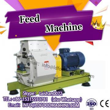 Best quality bone fertilizer make machinery/meat bone meal machinery