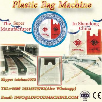 Computer Control Zipper Bag make machinery with Zipper Attachment Device