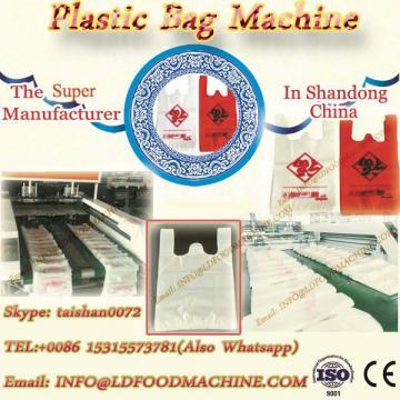 Computer Control Zipper Lock Bag make machinery