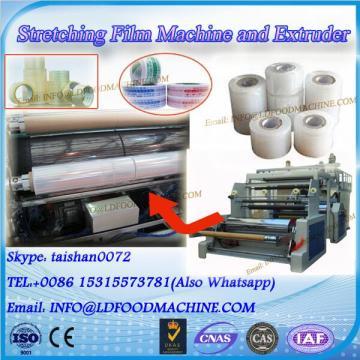 China supplier LD stretch film machinery , pallet wrap film extruder , pe stretch film make machinery