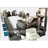 Peanut butter machinery manufacturer
