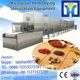 Tunnel conveyor belt type microwave heating oven