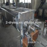 JYS horizontal wedge shape sludge paddle dryer,cacao beans dryer