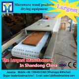 chili powder machine/chili drying machine