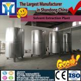High quality groundnut oil refining machine