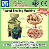 Buckwheat groats sorting machinery| buckwheat shelling and sorting machinery