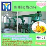high effiency low cost oil screw press machine mini oil press machine for sale