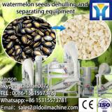 New design rice husk shelling machine