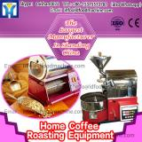 factory direct 3kg small coffee roaster/coffee roasting machinery for gas heating