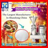 Full-stainless steel universal soybean grinder