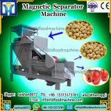 cross belt makeetic separator for coLDan concentrate refining