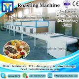 peanut electric roaster peanut kernel continue roaster machinery 100-500kg/h
